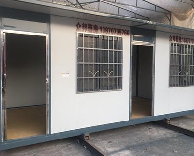 集装箱商业房