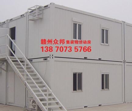 集装箱楼房